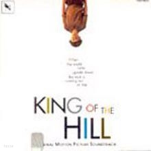 King Of The Hill (Cliff Martinez)