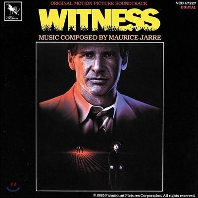 위트니스 영화음악 (Witness OST by Maurice Jarre)