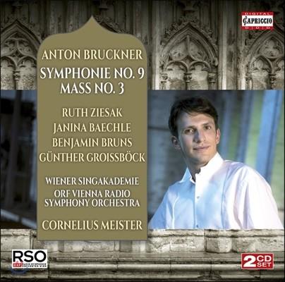 Cornelius Meister 브루크너: 교향곡 9번, 미사 3번 (Bruckner: Symphony No.9, Mass No.3)