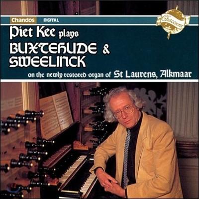Piet Kee 북스테후데 / 스벨링크: 오르간 작품집 (Plays Buxtehude & Sweelinck)