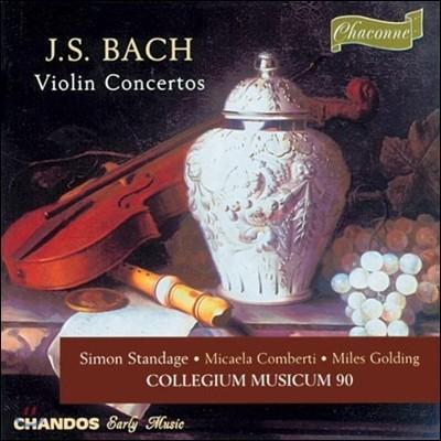 Collegium Musicum 90 바흐: 바이올린 협주곡 (Bach: Violin Concertos BWV1041-1043, 1064) 콜레지움 무지쿰 90