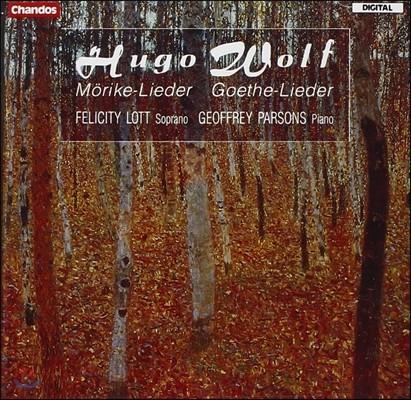 Felicity Lott 휴고 볼프: 뫼리케 가곡, 괴테 가곡 (Hugo Wolf: Morike-Lieder, Goethe-Lieder) 펠리시티 로트