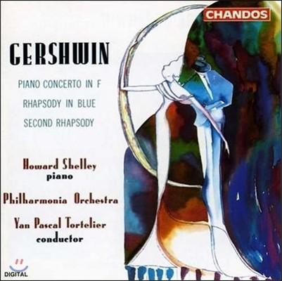 Howard Shelley 거쉬인: 랩소디 인 블루, 피아노 협주곡 (George Gershwin: Rhapsody in Blue, Second Rhapsody, Piano Concerto in F) 하워드 쉘리