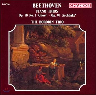 Borodin Trio 베토벤: 피아노 삼중주 5번 '유령', 7번 '대공' (Beethoven: Piano Trios Op.70 No.1 'Ghost', Op.97 'Archduke') 보로딘 트리오