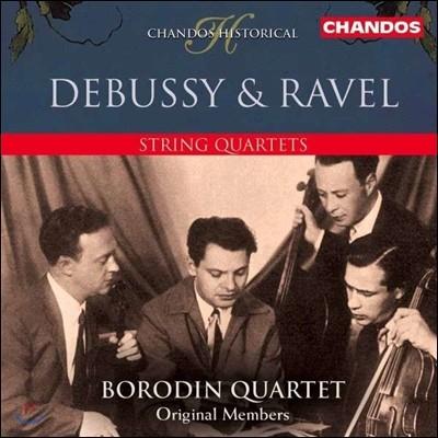 Borodin Quartet 드뷔시 / 라벨: 현악 사중주 - 보로딘 사중주단 원년 멤버 (Debussy / Ravel: String Quartets)