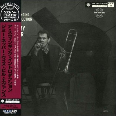 Jimmy Knepper - A Swinging Introduction To Jimmy Knepper (LP 미니어처 에디션)