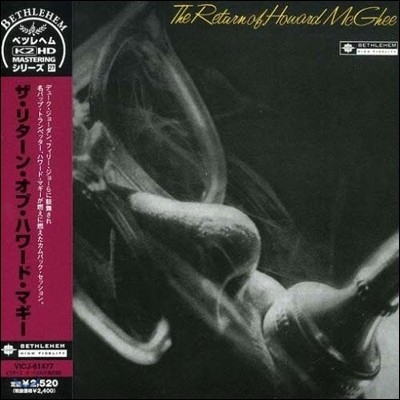 Howard McGhee - The Return Of Howard McGhee (LP 미니어처 에디션)