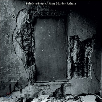 Mono & World's End Girlfriend - Palmless Prayer/Mass Murder Refrain