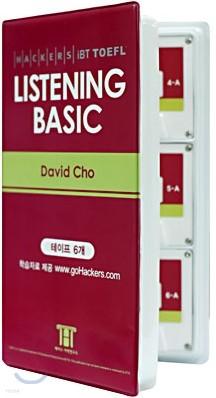 Hackers TOEFL Listening Basic (iBT) 6 CASSETTE TAPES 해커스 토플 리스닝 베이직