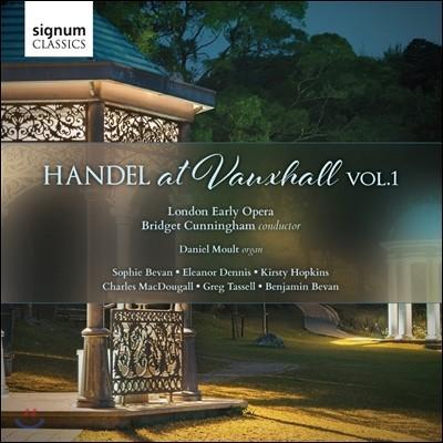 Bridget Cunningham 복스홀 가든스의 헨델 1집 (Handel at Vauxhall, Vol.1)