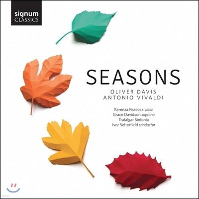 Ivor Setterfield 올리버 데이비스가 재구성한 비발디: 사계 (Antonio Vivaldi-Oliver Davis: Seasons)