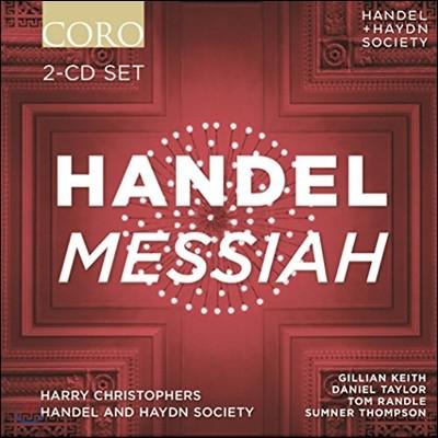 Harry Christophers 헨델: 메시아 (Handel: Messiah) 해리 크리스토퍼스, 헨델과 하이든 소사이어티