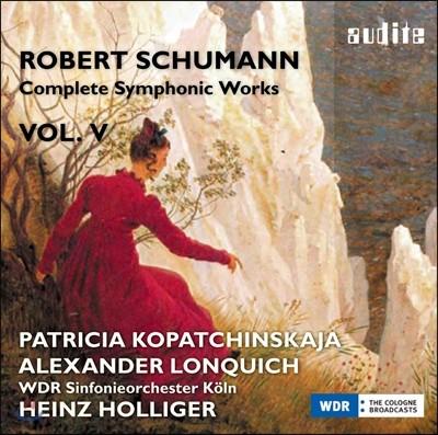 Heinz Holliger / Patricia Kopatchinskaja 슈만: 관현곡 전곡 5집 - 바이올린과 오케스트라를 위한 환상곡, 호른 협주곡