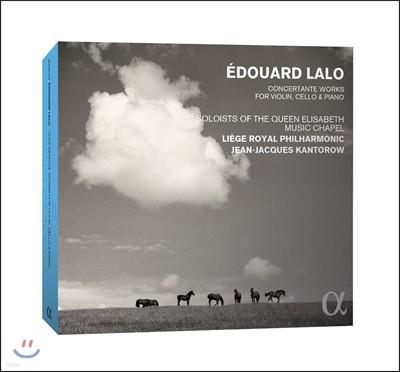 김우형 / Jean-Jacques Kantorow 에두아르 랄로: 피아노, 바이올린, 첼로 협주곡집 - 나무나, 스페인 교향곡, 노르웨이 환상곡 (Edouard Lalo: Concertante Works for Violin, Cello & Piano- Symphonie Espagnole,