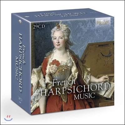 프랑스 하프시코드 작품집 (French Harpsichord Music)