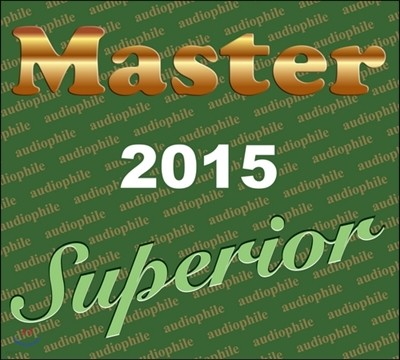 2015 Master Music 레이블 오디오파일 샘플러 (Master Superior 2015)