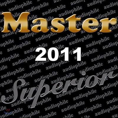 2011 Master Music 레이블 오디오파일 샘플러 (Master Superior 2011)