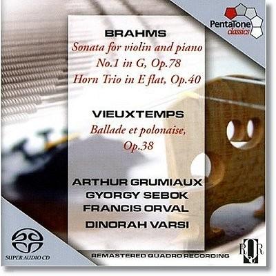 Arthur Grumiaux 브람스: 바이올린 소나타 1번 (Brahms: Violin Sonata / Vieuxtemps)