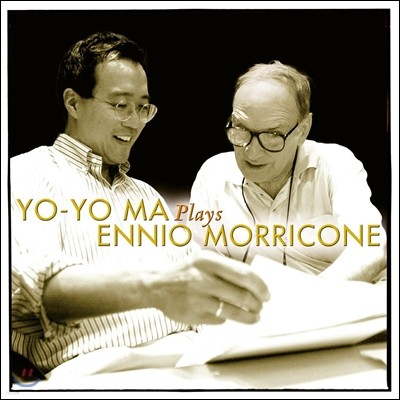 Yo-Yo Ma 요요 마가 연주하는 엔니오 모리코네 영화음악 (Plays Ennio Morricone) [2LP]