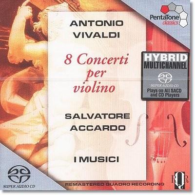 Salvatore Accardo / I Musici 비발디: 바이올린 협주곡 (Vivaldi: 8 Concerti per violino) 살바토레 아카르도 이무지치