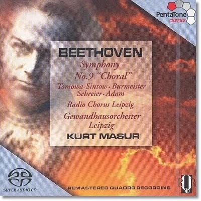 Kurt Masur 베토벤: 교향곡 9번 '합창'- 쿠르트 마주어 (Beethoven : Symphony No.9 'choral')