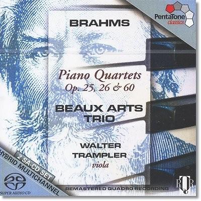 Beaux Arts Trio 브람스: 피아노 사중주 전곡집 (Brahms: Piano Quartets Nos. 1-3)