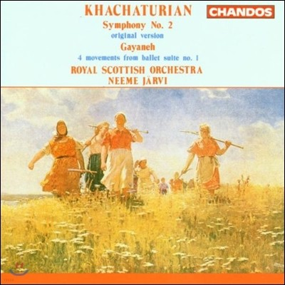 Neeme Jarvi 하차투리안: 교향곡 2번 [오리지널 버전], 가야네 발레 모음곡 1번 (Aram Khachaturian: Symphony No.2, Gayaneh Ballet Suite) 네메 예르비