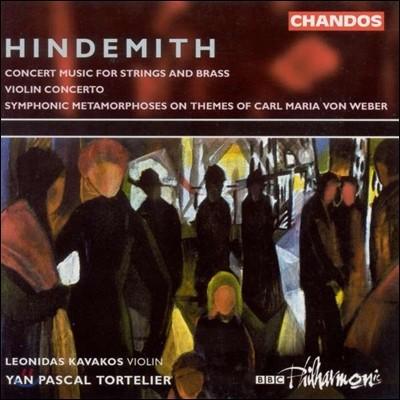 Leonidas Kavakos / Yan Pascal Tortelier 힌데미트: 현과 브라스를 위한 연주회용 음악, 바이올린 협주곡 (Hindemith: Concert Music for Strings & Brass, Violin Concerto)