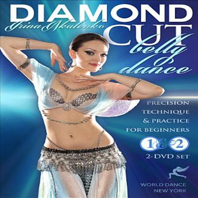 Diamond Cut Bellydance: Precision Technique (다이아몬드 컷 벨리댄스)(한글무자막)(DVD)