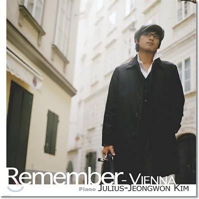 Remember VIENNA : 김정원 피아노 소품집