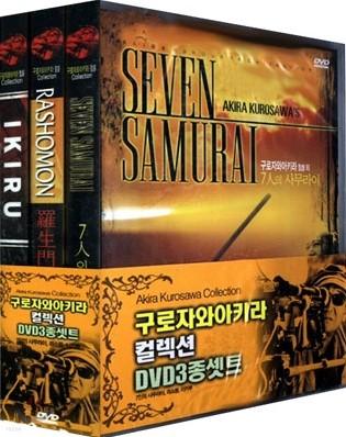 구로자와 아키라 컬렉션 DVD 3종 세트: 7인의 사무라이, 라쇼몽, 이키루