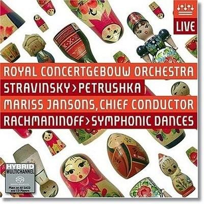 Mariss Jansons 스트라빈스키 : 페트르슈카 / 라흐마니노프 : 교향적 무곡 - 마리스 얀손스 (Stravinsky : Petrushka / Rachmaninoff : Symphonic Dances)