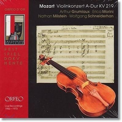 Arthur Grumiaux / Erica Morini / Nathan Milstein 모차르트: 바이올린 협주곡 5번 '터키풍'