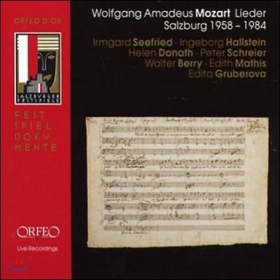 Edith Mathis / Edita Gruberova 모차르트 : 가곡 선집 (Mozart : Lieder)