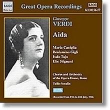 Maria Caniglia / Beniamino Gigli 베르디: 아이다 - 베냐미노 질리, 마리아 카니글리아 (Verdi: Aida)