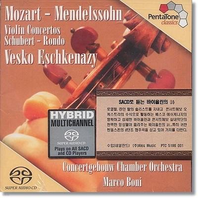 모차르트 : 바이올린 협주곡 5번, 론도 외  (SACD)