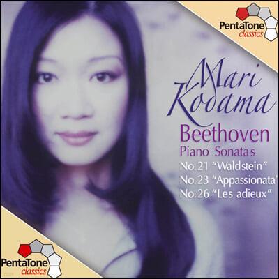 베토벤 : 피아노 소나타 21,23,26번  (SACD)