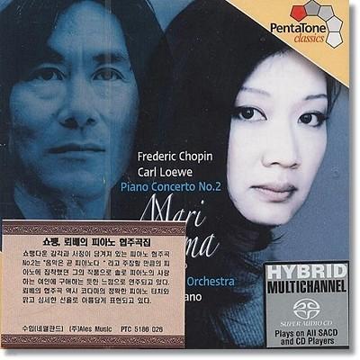 쇼팽 / 로위 : 피아노 협주곡 2번  (SACD)