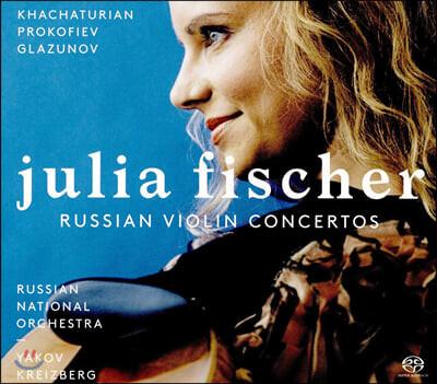Julia Fischer 러시안 바이올린 협주곡 - 하차투리안 / 프로코피예프 / 글라주노프 (Russian Violin Concertos - Khachaturian / Prokofiev / Glazunov) 율리아 피셔 데뷔 앨범