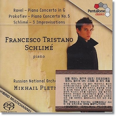 Francesco Tristano 라벨 / 프로코피에프 : 피아노 협주곡 / 쉴리메 (Ravel / Prokofiev : Piano Concerto / Schlime : 3 Improvisations)