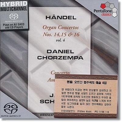 헨델 : 오르간 협주곡 14,15,16번 (SACD)