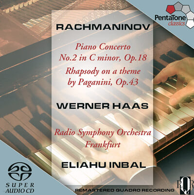 Werner Haas / Eliahu Inbal 라흐마니노프: 피아노 협주곡 2번