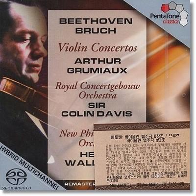 Arthur Grumiaux 베토벤 / 브루흐 : 바이올린 협주곡 (Beethoven / Bruch: Violin Concertos) 아르투르 그뤼미오 (SACD)