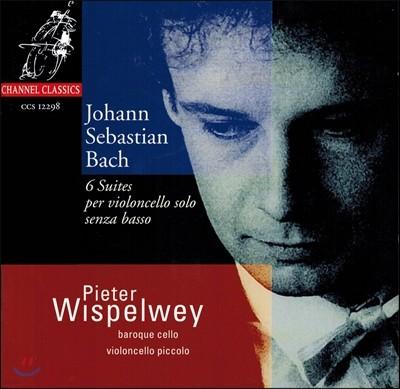 Pieter Wispelwey 바흐: 무반주 첼로 모음곡 - 피터 비스펠베이 (Bach: Cello Suites Nos. 1-6, BWV1007-1012)