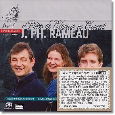 Rachel Podger / Trevor Pinnock 라모: 연주회용 하프시코드 작품집 (Rameau: Pieces de Clavecin en Concerts)