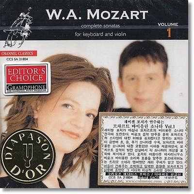 모차르트 : 바이올린 소나타 1집 - 레이첼 포저 (SACD)