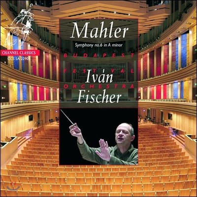 Ivan Fischer 말러: 교향곡 6번 (Mahler: Symphony No. 6 in A minor 'Tragic') 이반 피셔
