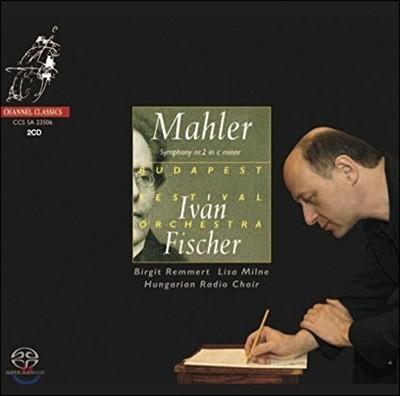 Ivan Fischer 말러: 교향곡 2번 (Mahler: Symphony No. 2 'Resurrection') 이반 피셔