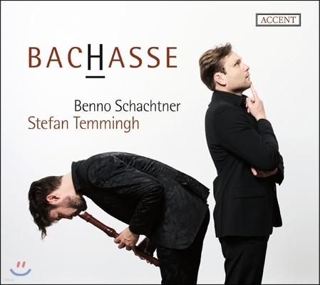 Stefan Temmingh / Benno Schachtner 카운터테너와 리코더를 위한 바흐와 하세의 음악 (BACHASSE, Opposites attract- Music by Hasse & Bach) 스테판 테밍그, 베노 샤흐트너