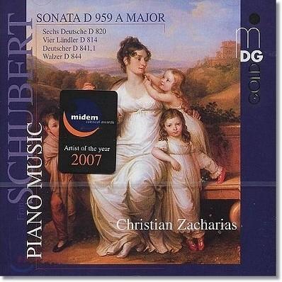 슈베르트 : 피아노 소나타 D 959, 피아노를 위한 춤곡 모음 - 크리스티안 자하리아스